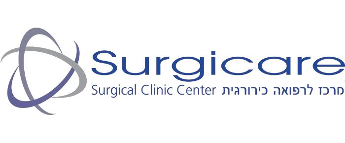 רפואה כירורגית- סרגי'קר