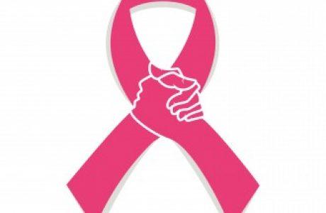 טיפול ממוקד לסרטן השד